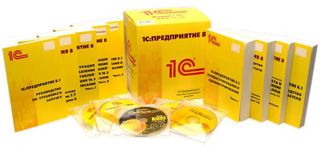 «ОКС» – официальный представитель корпорации «1С»